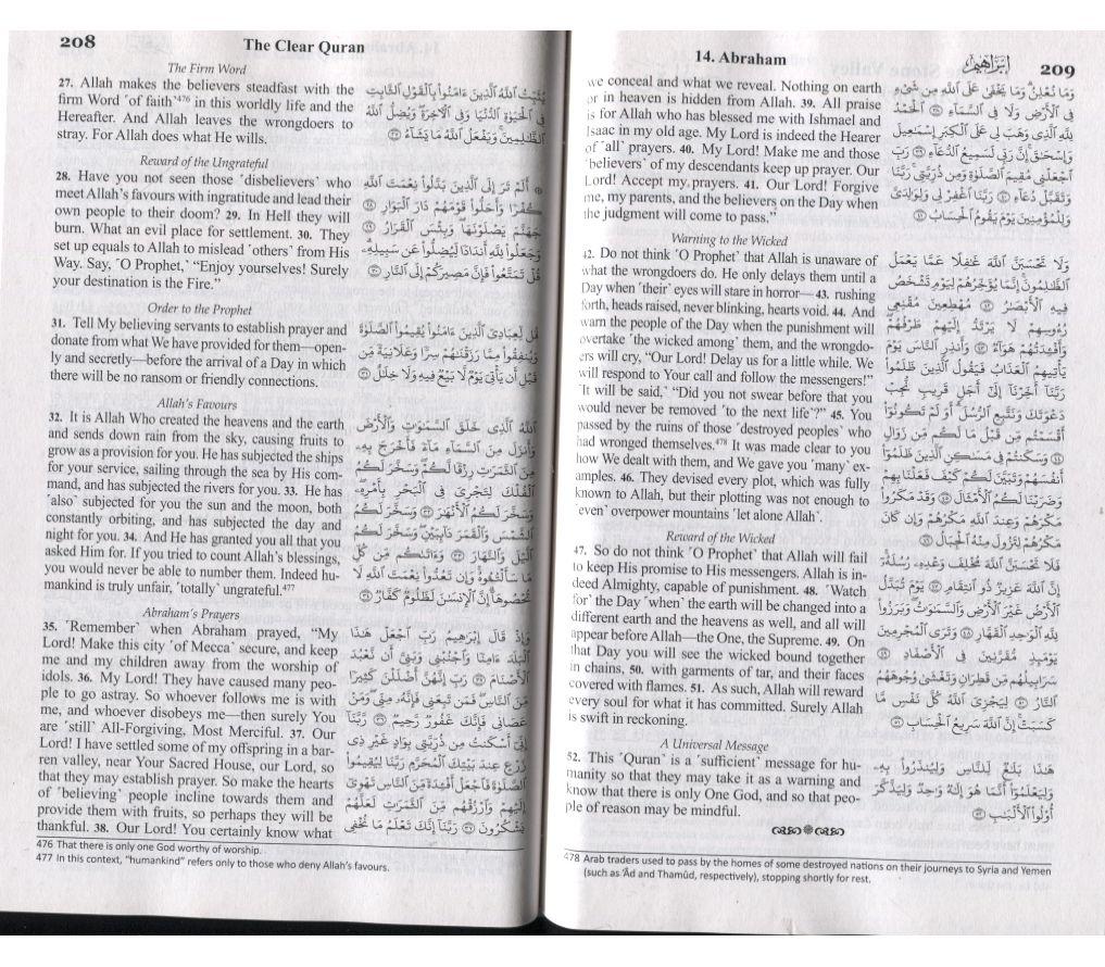 The Clear Qur'an - Arabic-English Flexi Cover