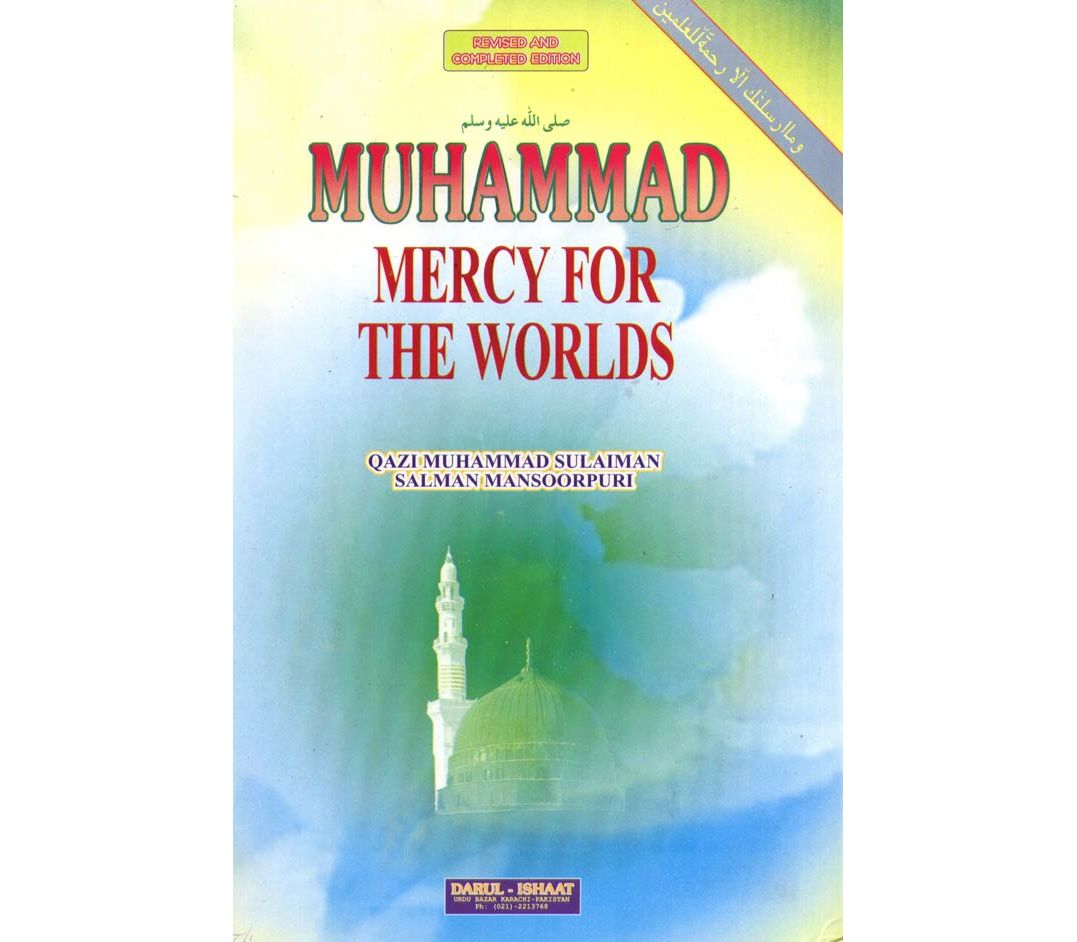a literary analysis of life of the prophet mohammed In the case of mohammed, muslim literary sources for his life only begin around 750-800 ce (common era), some four to five generations after his death, and few islamicists (specialists in the.
