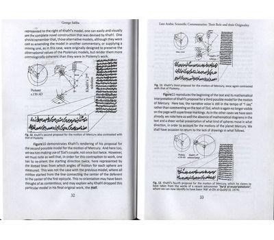 Shams al-Din al-Khafri