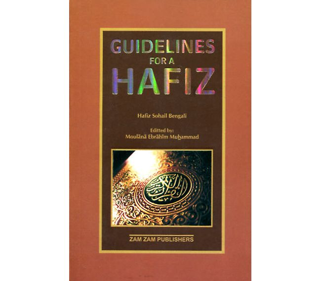 Guidelines for a Hafiz