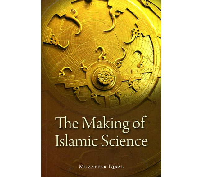 the history of the islamic world Introducing islamic empires and cartography plus see more of history of the islamic world on facebook.