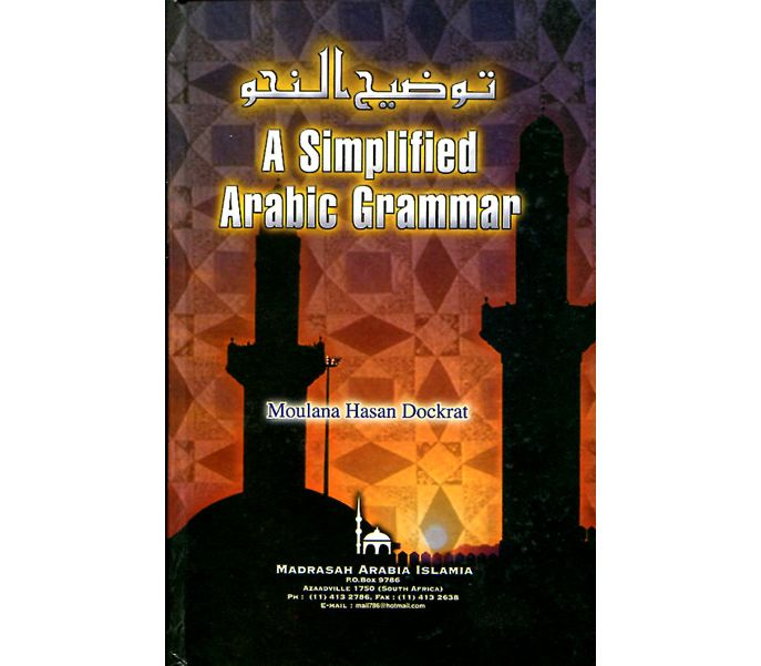 A Simplified Arabic Grammar