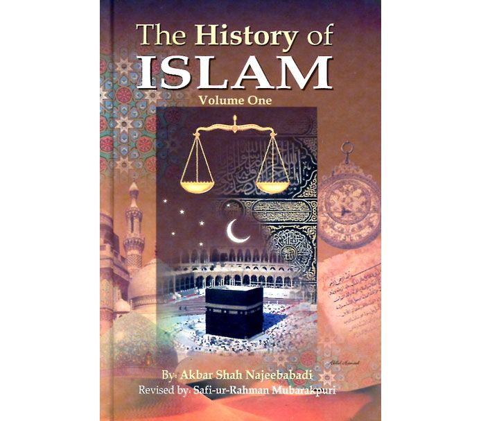 a history of muslims in islam History of islam including the umayyad caliphate, shi'as, sufis, arabs and muslims, the abbasid caliphate, baghdad, islam and other religions, arab civilization.