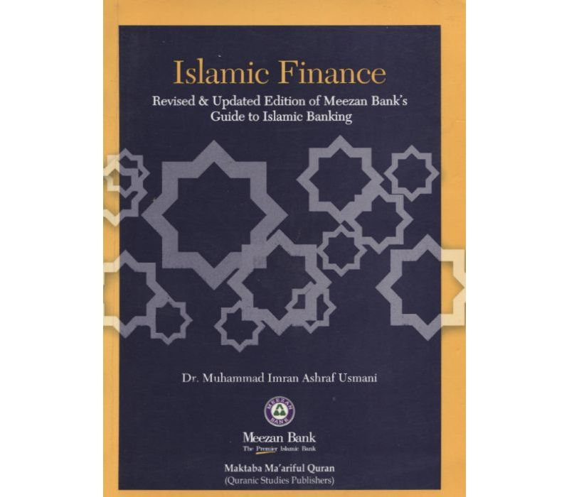 general finance economics islamic banking and interest rh albalaghbooks com a guide to islamic finance.pdf Islamic Home Finance