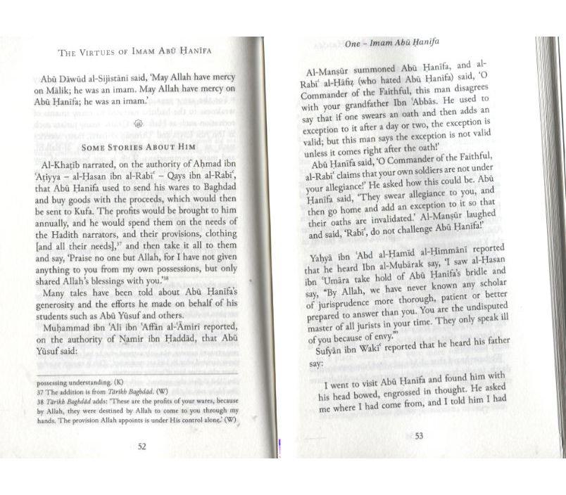 The Virtues of Imam Abu Hanifa and his two Companions Abu Yusuf and  Muhammad Ibn Al-Hasan