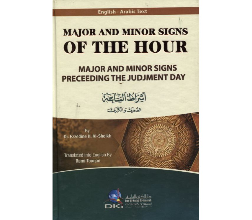 Major and Minor Signs of the Hour (English-Arabic)