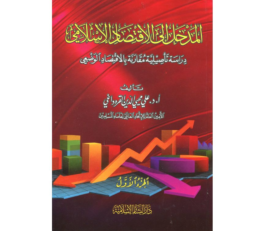 download International Review of Industrial and