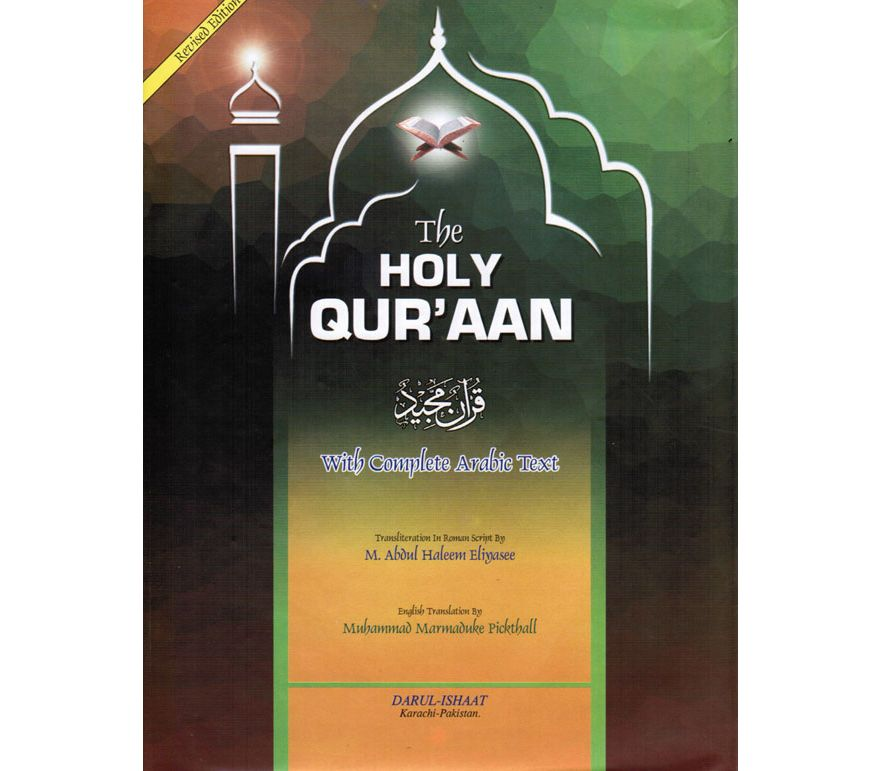 holy quran with english translation and transliteration pdf
