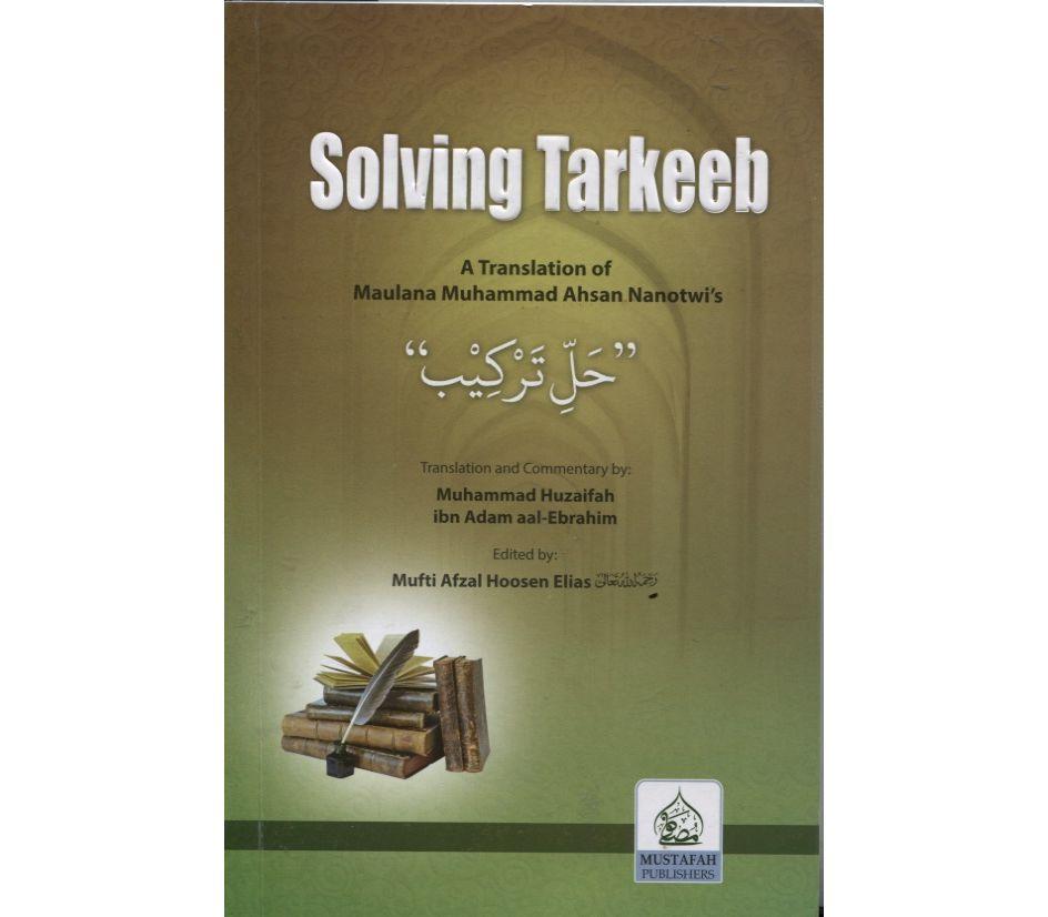Asan Arabic Grammar Book 1