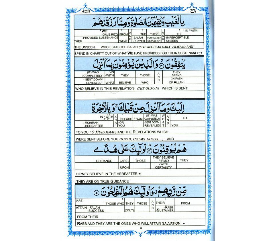Al Quran Word by Word Translation